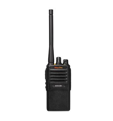 EVX-C52 数字便携式对讲机