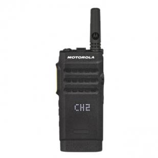 库尔勒SL1M 便携式手持对讲机
