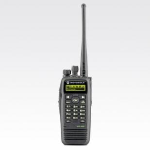 XIR P8260 手持双向对讲机