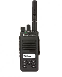 伊宁XIR P6620 便携式双向对讲机