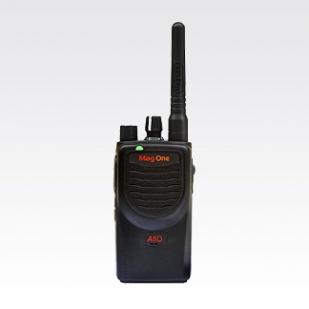 A8D数字商用手持对讲机