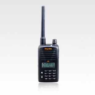 Q9 精致版便携式双向对讲机
