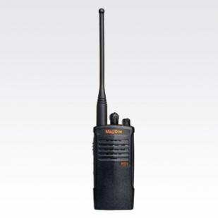 A9D+ 数字手持无线对讲机