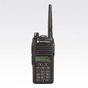 CP1660 350MHz警用对讲机