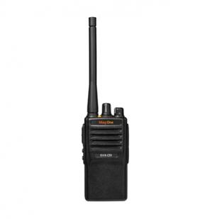 EVX-C51 数字便携式对讲机