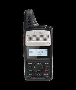 梅州商业DMR对讲机TD360