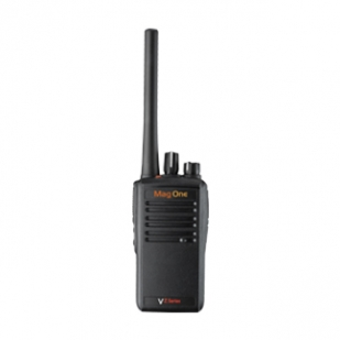 VZ-D263 数字便携式对讲机